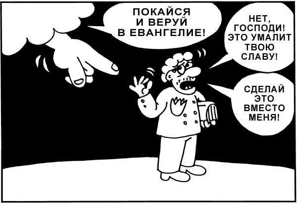 Calvinism-5