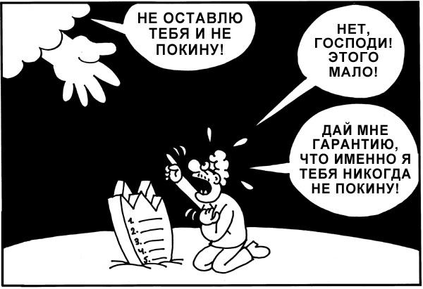 Calvinism-8