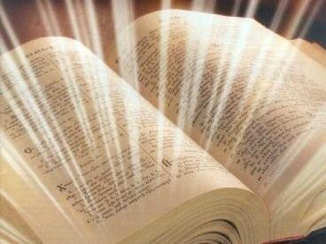 biblе