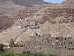 Макарий-Египетский