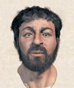 Предполагаемое лицо Иисуса Христа