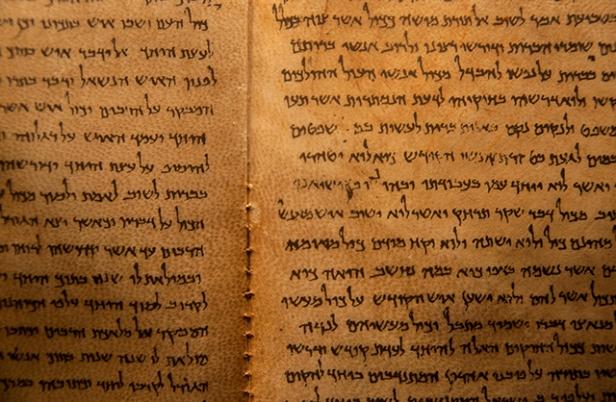 ancient-Hebrew-text-3